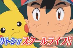 Come recuperare le prime due puntate di Pokémon Sole e Luna in italiano