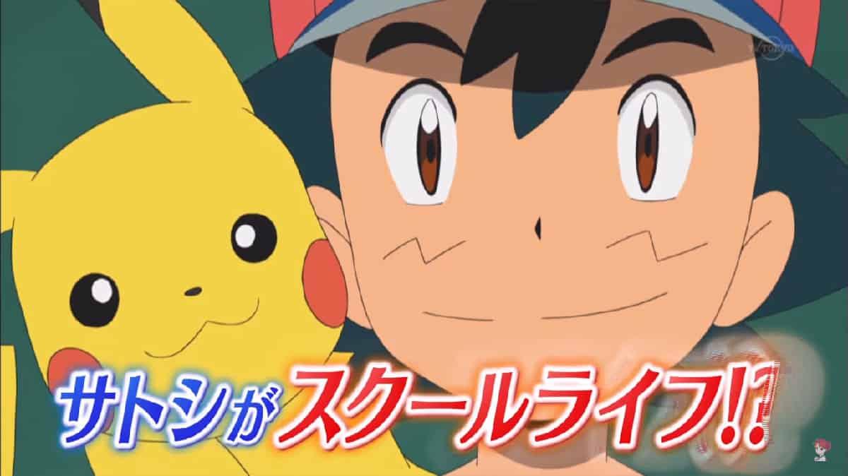 pokemon-sole-luna-puntate