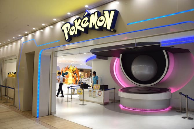 Pokémon-Center