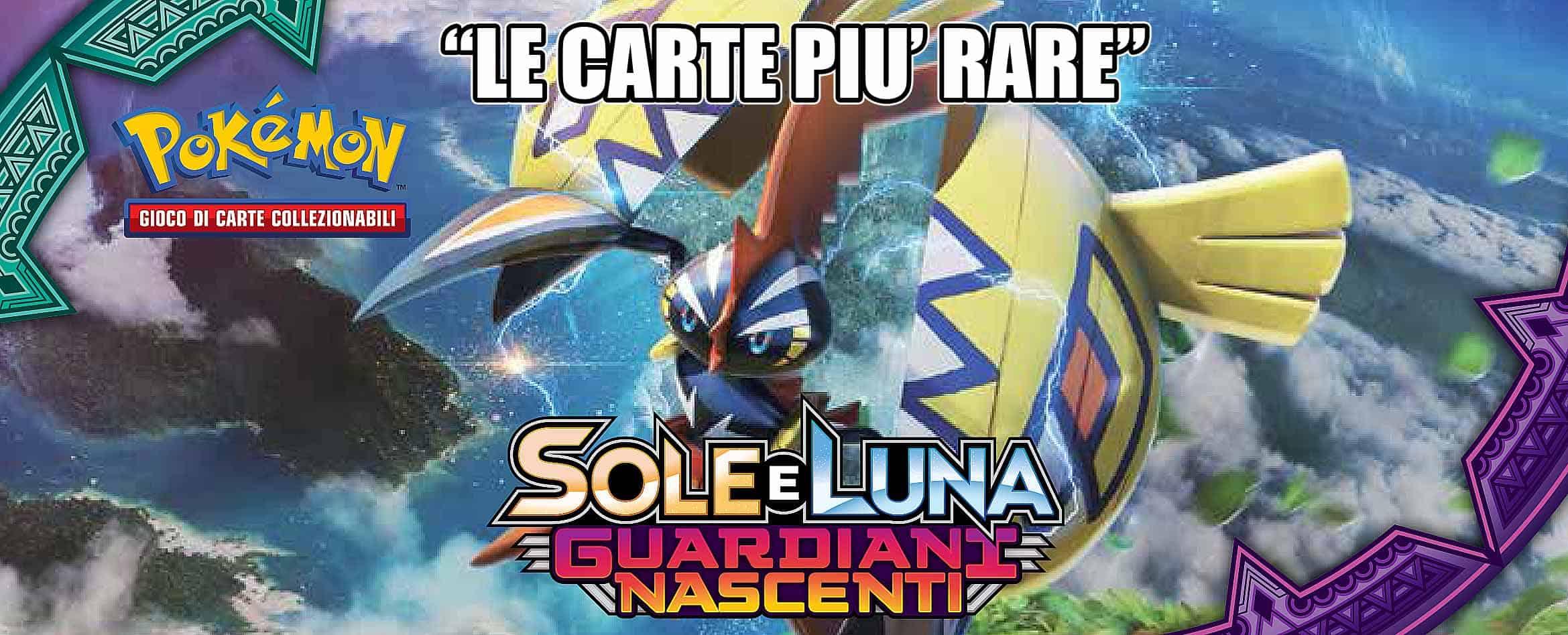 Carte_più_rare_Sole_e_Luna_Guardiani_Nascenti