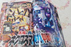Trapelano dettagli inediti di Pokémon Ultrasole e Ultraluna dalle pagine di CoroCoro