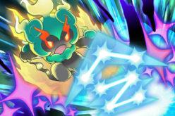 """Ecco come ottenere i cristalli Z """"evento"""" su Pokémon Ultrasole e Ultraluna"""