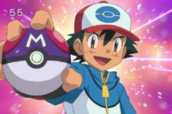 Riscatta la tua Master Ball omaggio in Pokémon Ultrasole e Ultraluna!