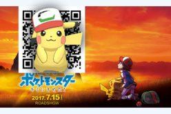 Ecco il codice QR per riscattare Pikachu col cappello del film!