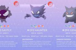 Nuovi Pokémon Shiny avvistati in Pokémon GO!