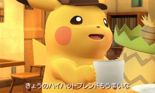 Detective-Pikachu-gameplay-02