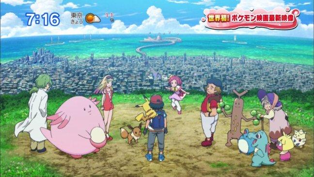 first_screenshot_of_21st_pokemon_movie_pokemon_everyones_story_ash_and_pikachu
