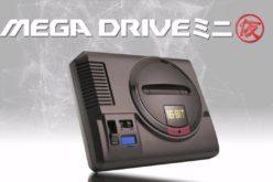 Annunciato il SEGA Megadrive Mini!