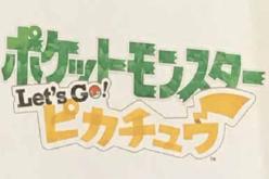 Spunta il presunto logo del nuovo gioco Pokémon e i domini per i siti vengono registrati