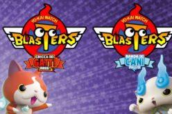 I giochi di Yo-Kai Watch Blasters finalmente annunciati per l'Europa!