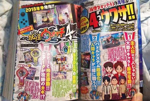 Yo-kai-Watch-4-Scans_08-09-18_001-600x405