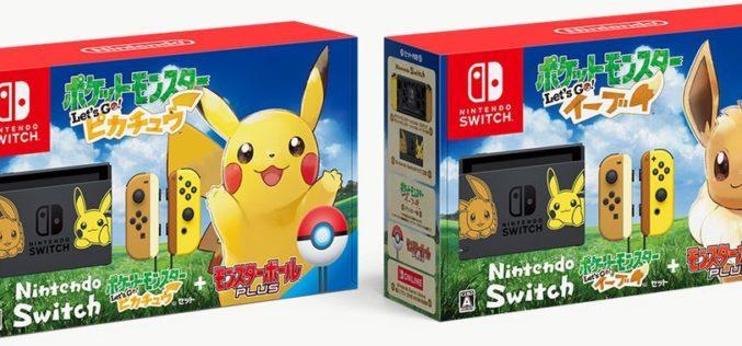 Annunciati i Bundle di Nintendo Switch dedicati a Pokémon Let's Go Pikachu ed Eevee!