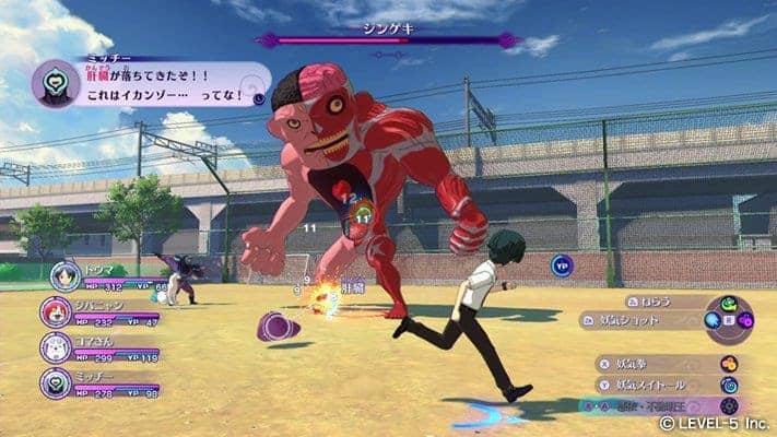 Yo-Kai-Watch-4-02