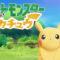 Una prima occhiata alle schermate del titolo di Pokémon: Let's GO, Pikachu e Eevee!