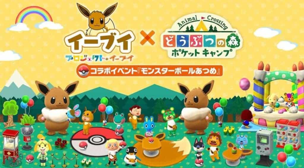 Animal-Crossing-x-Pokémonj