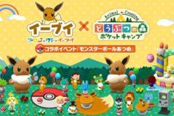 Annunciato un crossover a tema Pokémon per Animal Crossing: Pocket Camp!