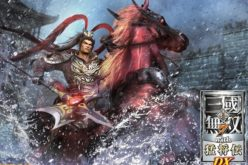 Dynasty Warriors 8 Xtreme Legends annunciato per Switch in Giappone
