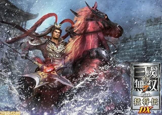 Dynasty Warriors 8 Xtreme Legends-01