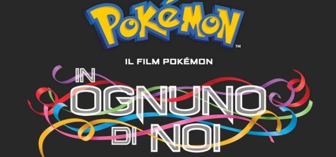 Nuovo trailer italiano del 21esimo film Pokémon!
