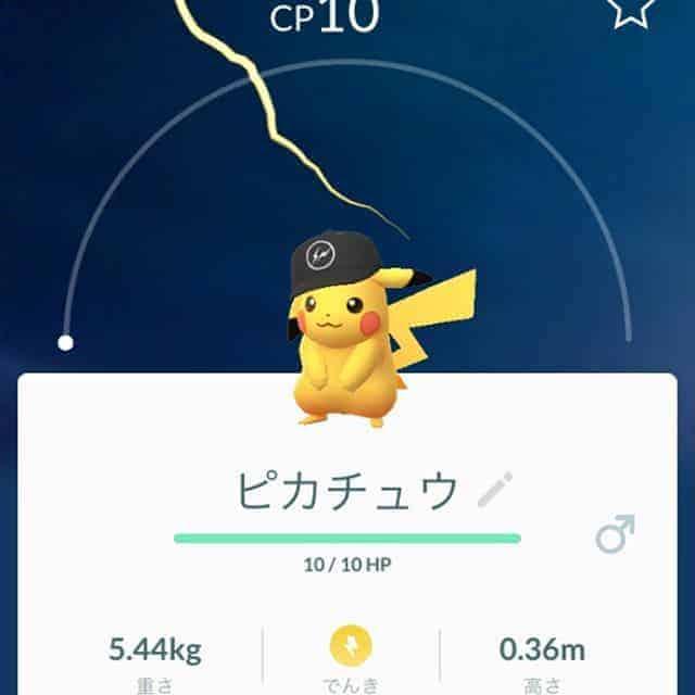 pikachu-cappello-saette