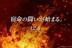 Koei Tecmo svelerà un nuovo gioco per Switch/PS4/PC il 6 dicembre