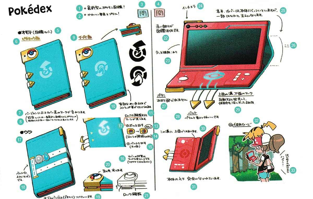 Pokémon-Let's-Go-artwork-26