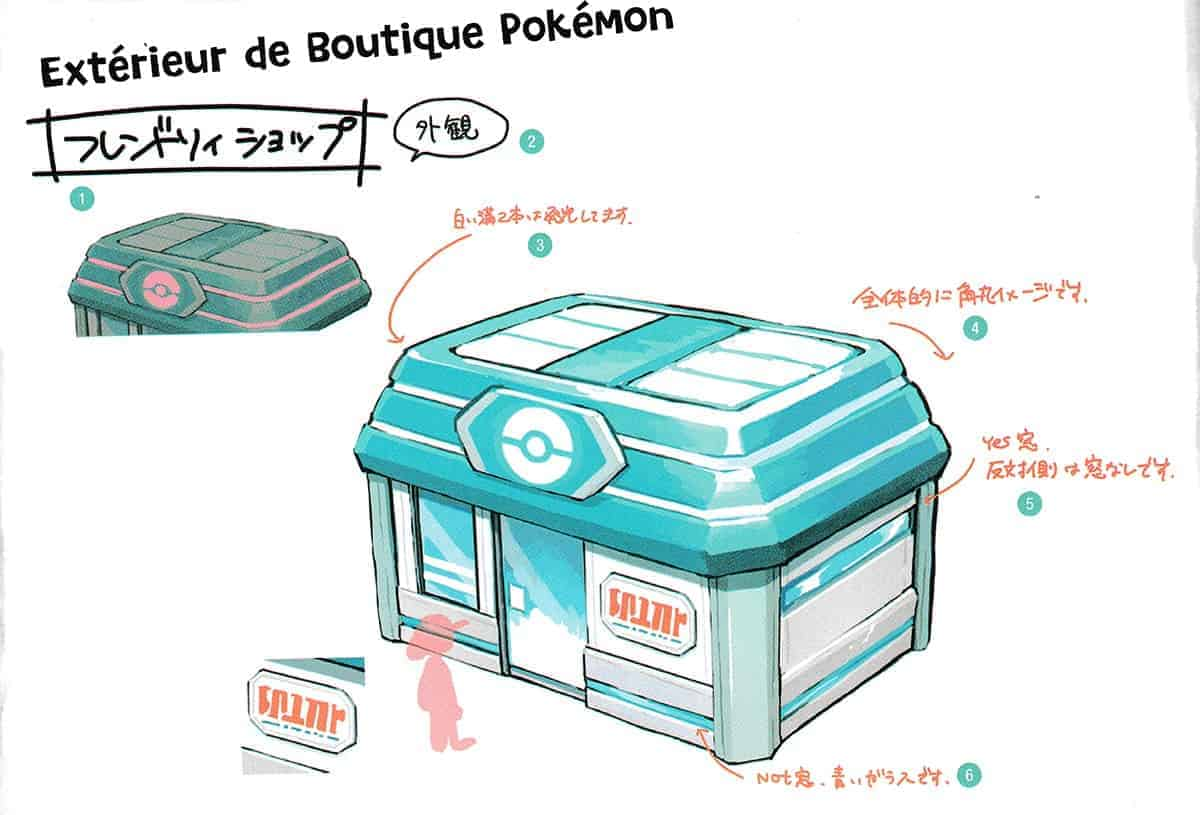 Pokémon-Let's-Go-artwork-31