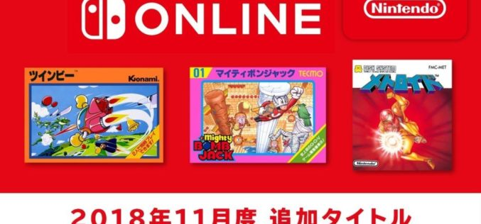 Tre titoli NES stanno per arrivare per gli abbonati Nintendo Switch Online!