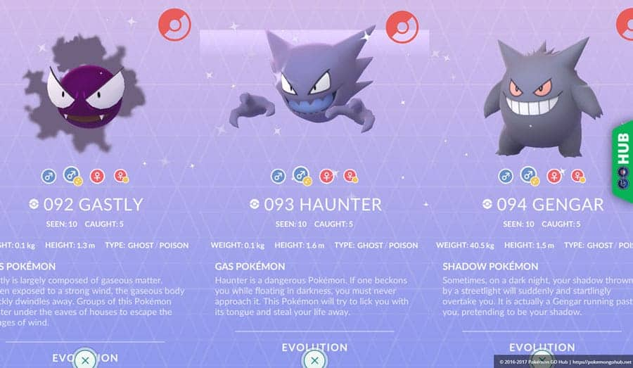 shiny_gastly_gengar_haunter