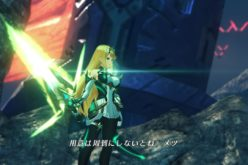 "Xenoblade Chronicles 2 si aggiorna e introduce il costume ""censurato"" di Mythra di Super Smash Bros. Ultimate"