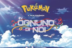 Su iTunes e Google play è disponibile Il film Pokémon: In ognuno di noi!